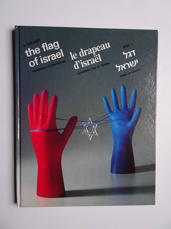YORESH, Y.. - The flag of Israël. Variations on the theme.