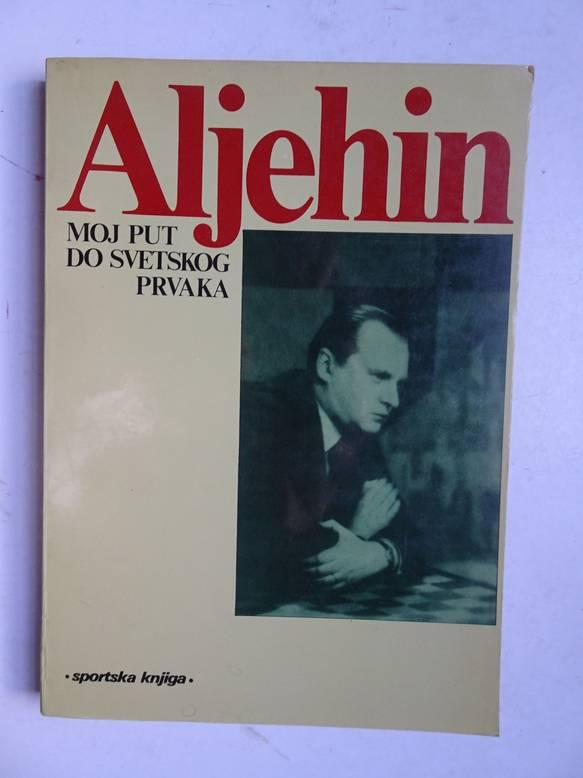 ALJEHIN, ALEKSANDAR A.. - Moj put do svetskog prvaka (1923-1927).