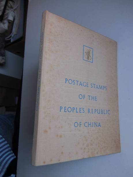 NO AUTHOR. - Postage stamps of the People's Republic of China.
